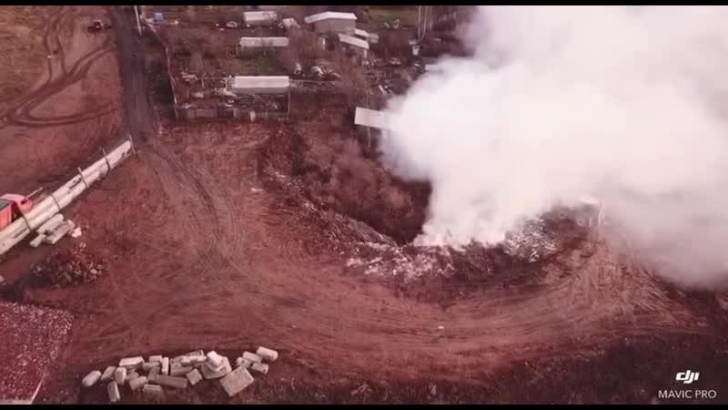 Пожар на свалке в Больших Вяземах