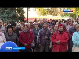 Торжественное открытие часов (Владимир)