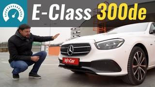 1.6л/100км?! E-Class 300de: дизельный плагин-гибрид