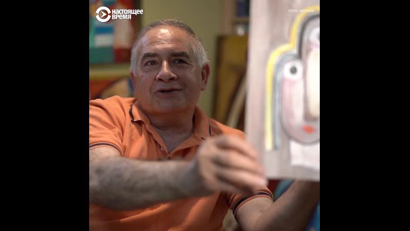 Уехал из Узбекистана, отсидел в США, стал художником