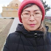 Уля Дан