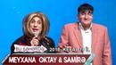 Bu seherde 2018 - KefAl 18 il Parodiya Meyxana Oktay Samirə