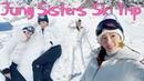 VLOG Stowe 정자매 스키 트립 ∥ Jung Sisters Ski Trip to Stowe