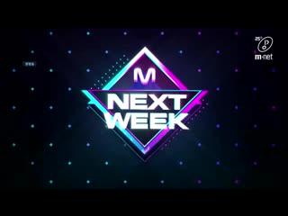 M-countdown next week: Kang Daniel