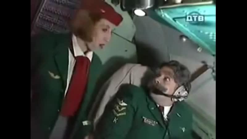 Сэр у нас проблемы в пассажирском салоне