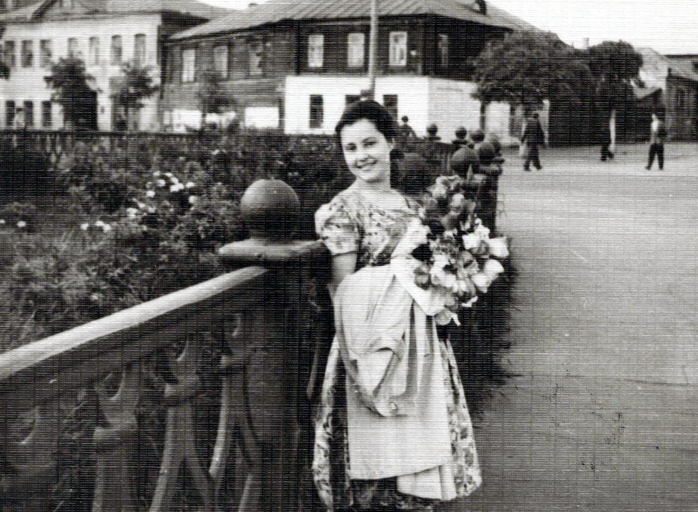1950 год.
