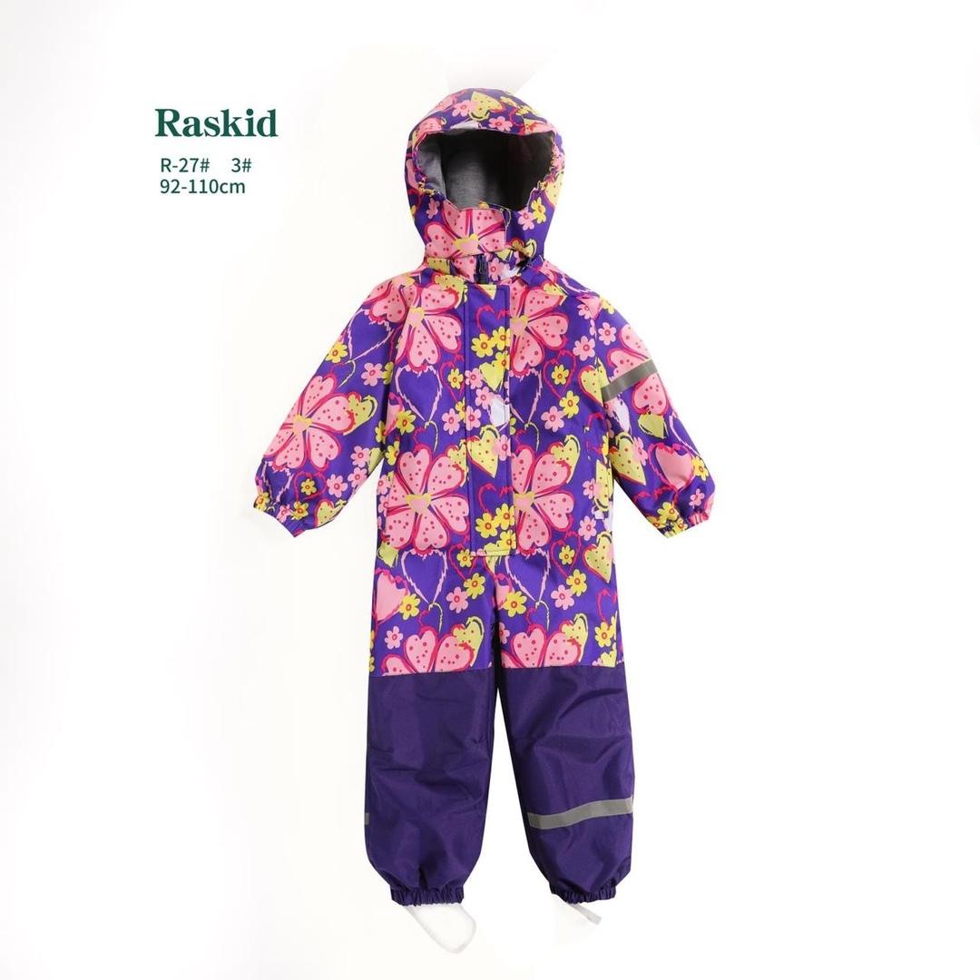 Комбинезон Raskid R-27-3