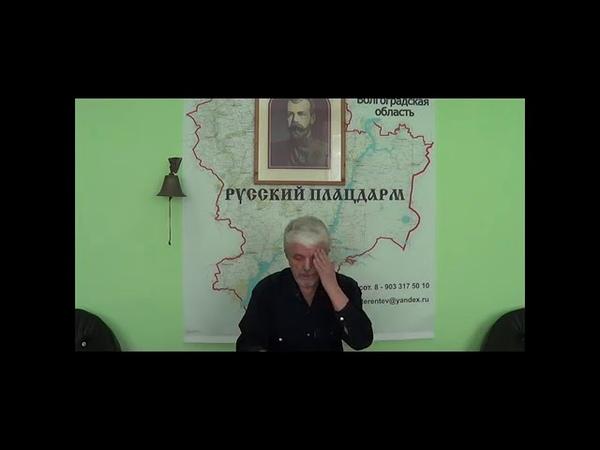 Разложил всё по полочкам о связи жертвоприношений детей и пожаре в ТЦ Зимняя Вишня Кемерово на Песах