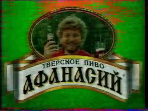 Рекламный блок и анонс Империя под ударом ОРТ Петербург 15 11 2000