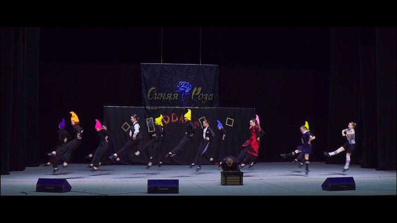 Сокровище семейки Аддамс Международный конкурс Синяя Роза