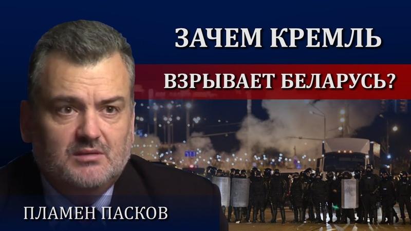 Кто заказал и оплатил переворот в Беларуси