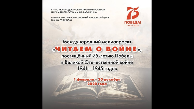 Борис Полевой Повесть о настоящем человеке Читает Анастасия Данилина