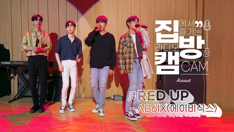 200724 @ AB6IX RED UP Cultwo Show