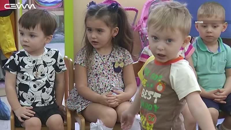 Куряне просят открыть дежурные группы в детсадах