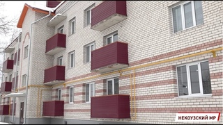 Десятки семей Некоузского района переехали из ветхого жилья
