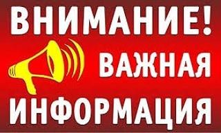 Рособрнадзор разъяснил порядок проведения в мае итогового сочинения и итогового собеседования по русскому языку в резервные сроки