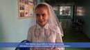 Десна-ТВ Свадьба с английским акцентом тематический урок в десногорской школе.