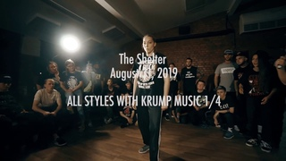 GULYA VS NATURE | ALL STYLES WITH KRUMP MUSIC 1/4 | THE SHELTER x RUSSIAN KRUMP LEAGUE