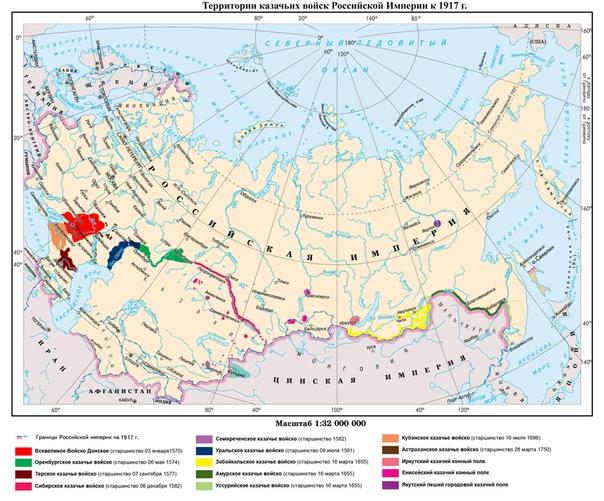 площадку казачьи войска российской империи карта что избыточный