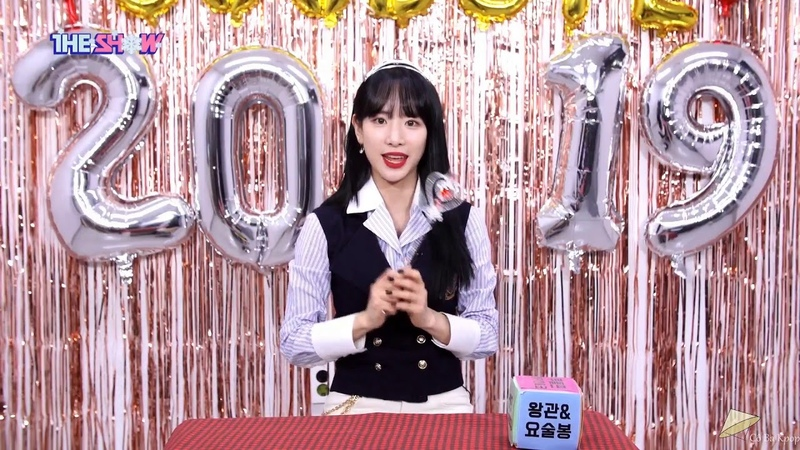 [Backstage] 191203 WJSN Seola - The Show Contact @ The Show