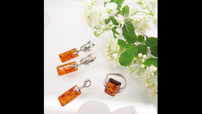 Гарнитур серебряный серьги, кольцо, подвеска янтарь натуральный балтийский серебро 925 проба Ag S136