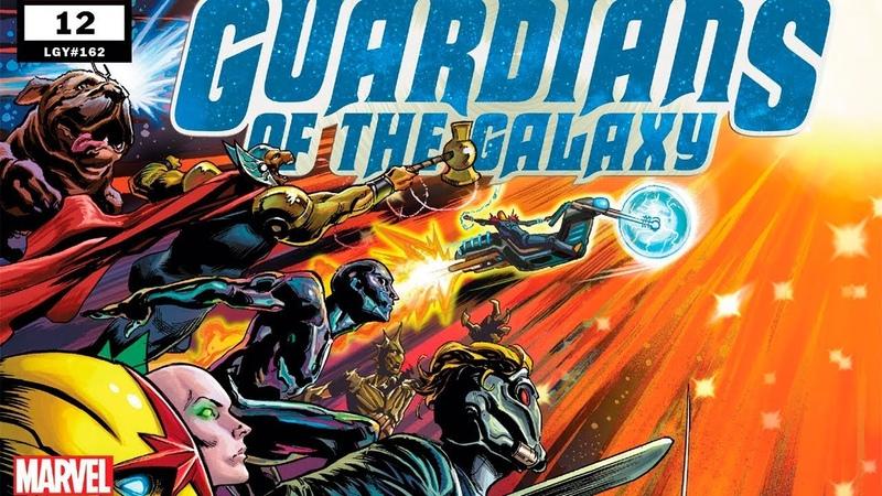 Стражи Галактики №12. Комикс 2019. Guardians of the Galaxy 12. Comics 2019.
