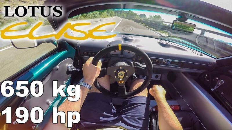 Lotus Elise S1 - TUNED K-SERIES ROVER ENGINE (190hp) * ORGASMIC INTAKE SOUND POV