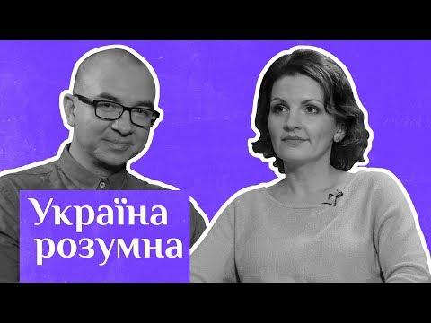 Фемінізм ґендер та чоловіки в рожевих спідницях соціологиня Тамара Марценюк Україна розумна