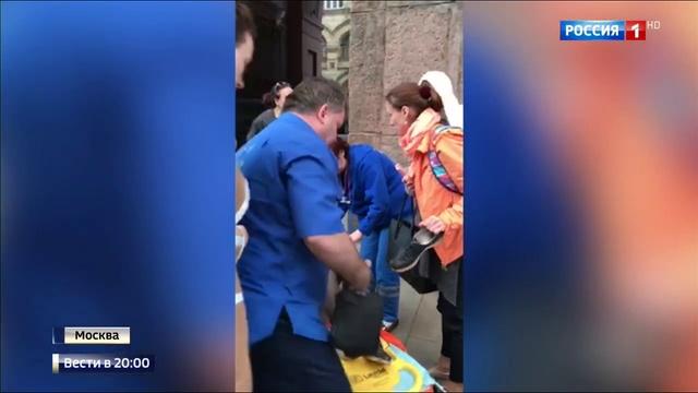 Вести в 20:00 • Водитель, сбивший девушку на тротуаре в Москве, до сих пор не найден