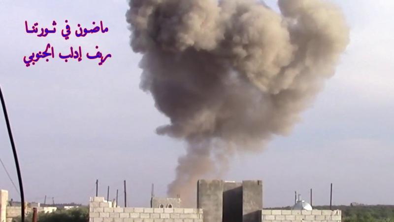 الطيران الحربي الروسي يقصف قرية حزارين بريف إدلب الجنوبي 19 10 2019