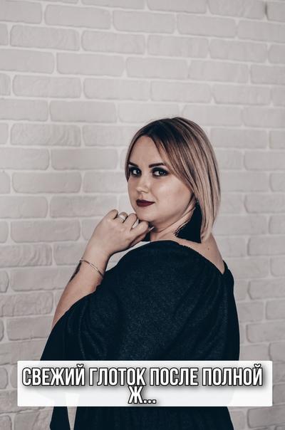 Александра середа работа в новосибирске моделью
