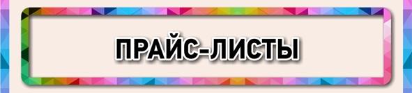 vk.com/doc-33220858_525368755
