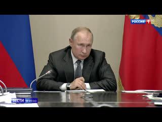 Звучит как предупреждение: Путин потребовал отчитаться о помощи подтопленцам