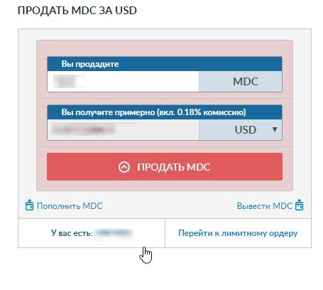 Mediacoin.Зарабатывай на скачивании и раздачи файлов., изображение №21