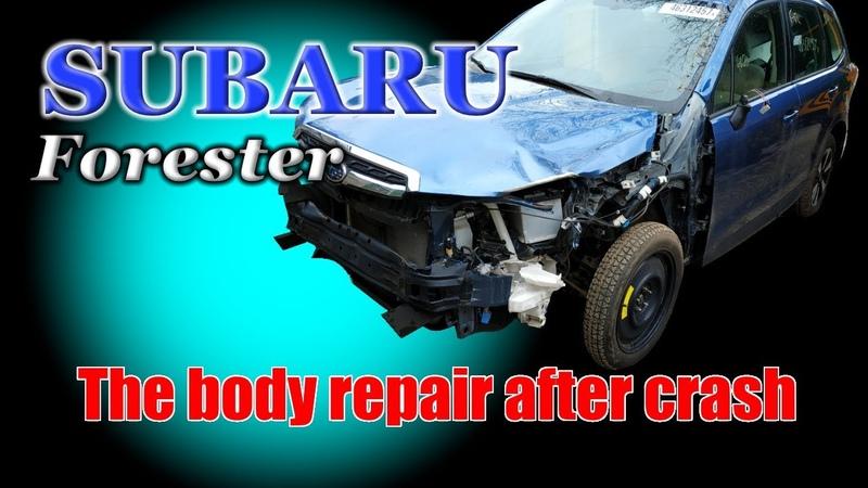 Subaru Forester The body repair Ремонт кузова