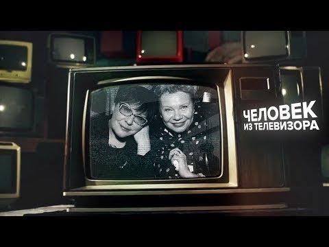 Человек из телевизора Ксения Ларина и Ирина Петровская 14 12 19
