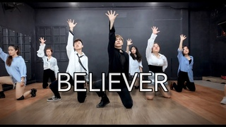 Imagine Dragons - Believer (Dance Cover - PRODUCE X101)