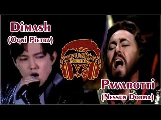 Dimash (Ogni Pietra) VS Pavarotti (Nessun Dorma)
