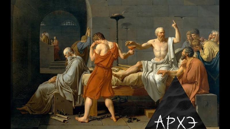 Андрей Гасилин На руинах Античности философия кризиса