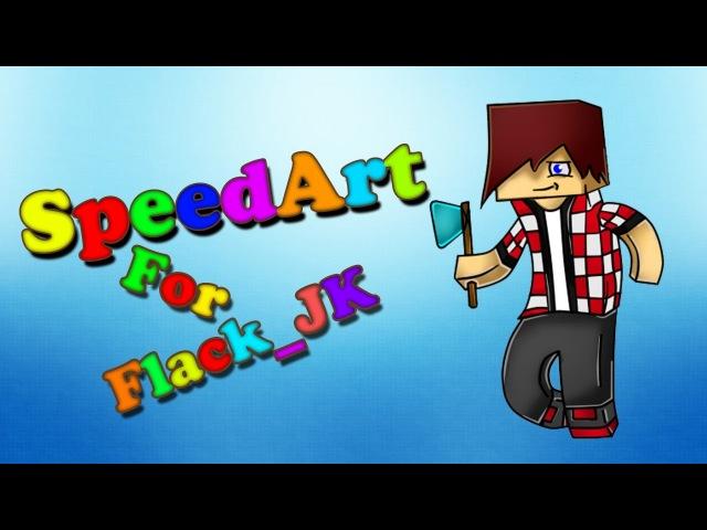 Поздравление Flack_JK'a c 50.000 | SpeedArt For Flack_JK •Minecraft• 006