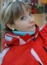 Фотоальбом Екатерины Бохинской