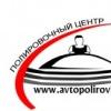 Avtopolirovka.ru