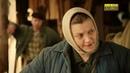 Фильм про деревню и сильную женщину . У любви нет предрассудков. Русская мелодрама 2020 года.