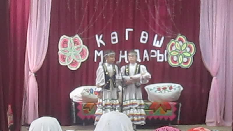 БӘПЕС Автор Фәүзиә Ҡотлогилдина һөйләйҙәр Алина Мөхәмәтйәрова һәм Катя Семенова