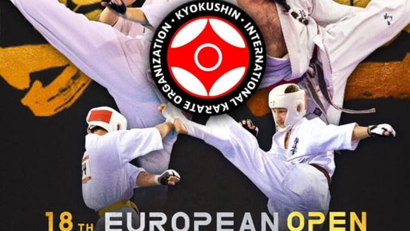 18-й Абсолютный чемпионат и Кубок Европы по киокушинкай карате! 8 декабря.
