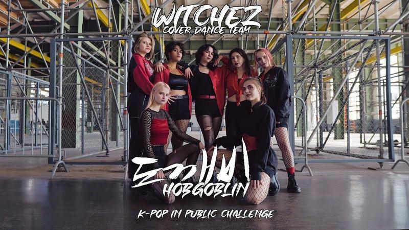 KPOP IN PUBLIC CLC 씨엘씨 '도깨비 Hobgoblin ' Dance Cover By WITCHEZ Russia