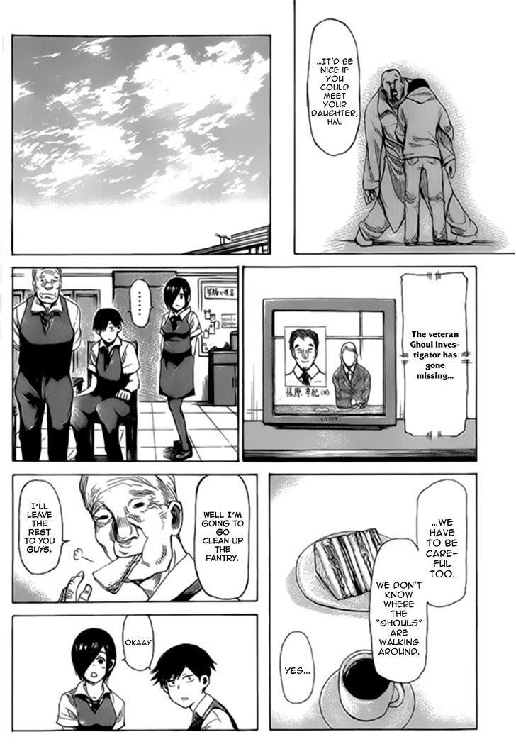 Tokyo Ghoul, Vol.14 Chapter 143 Memorial, image #34