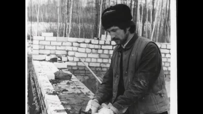 О БАМЕ Исп В Андрианов и А Румянцев А Полусмаков А Воронин 1979 год