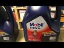 Моторное масло Mobil 10w-40 (как отличить подделку). 2018год
