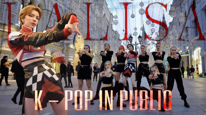 KPOP IN PUBLIC RUSSIA LISA '리사' LALISA by Q WIN 큐윈 Dance Cover One Take